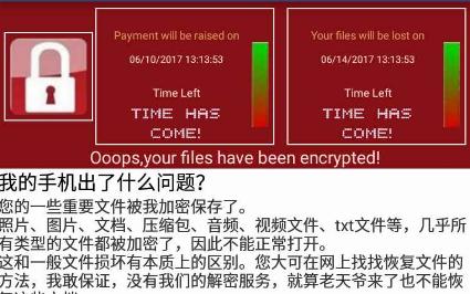 WannaLocker ransom message.jpg