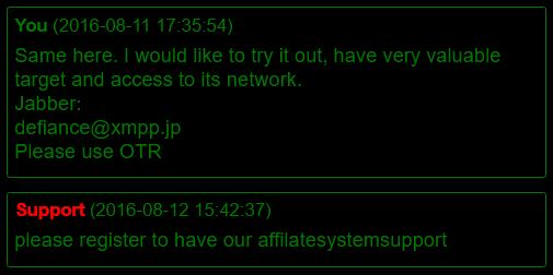 Как зарабатывают на покупке вирусов