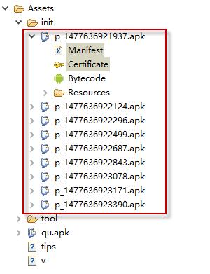 Malicious APK plugins