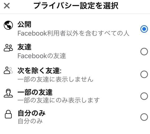 fb privacy settings-1