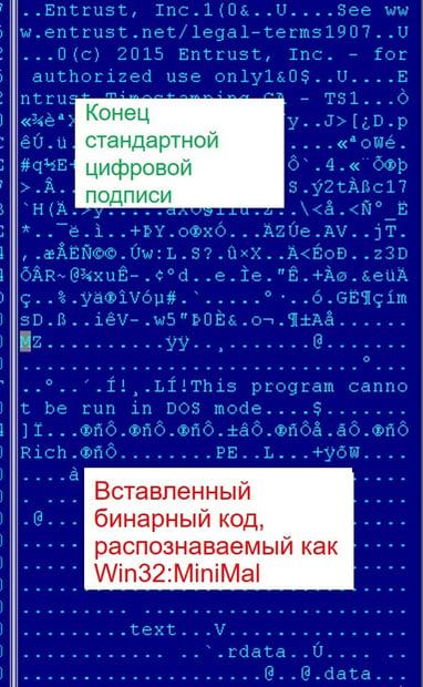 В коде uTorrent обнаружена ссылка на Владимира Путина