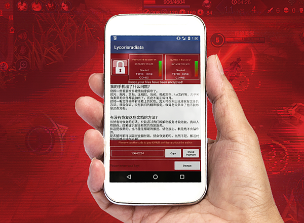 How to protect your Android device from a ransomware attack